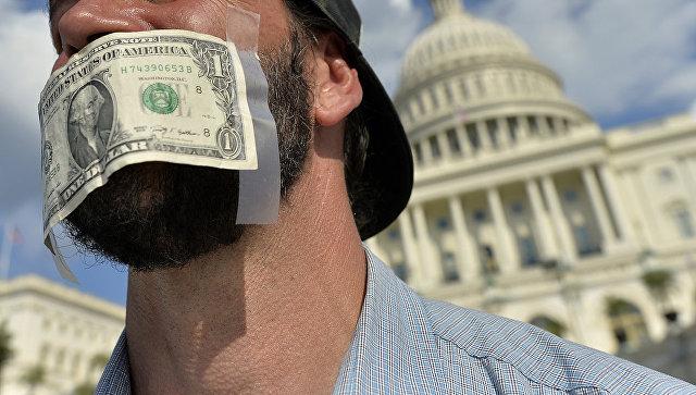 Доллар в осаде: Китай велит США остановиться