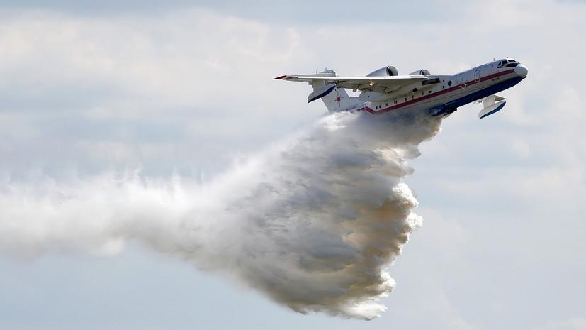 Российский самолёт-амфибия Бе-200 «Альтаир» Reuters © Sergei Karpukhin