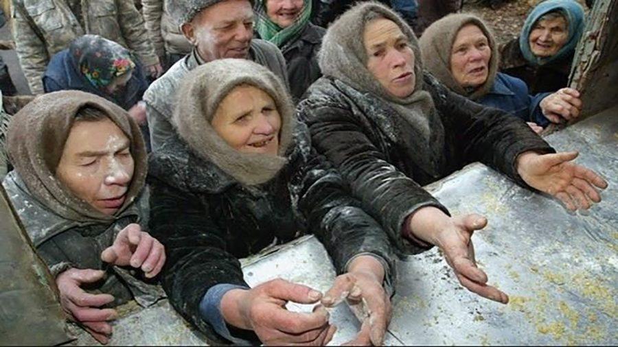Ликбез для пенсионера. Что делать, чтобы не провести остаток жизни в нищете