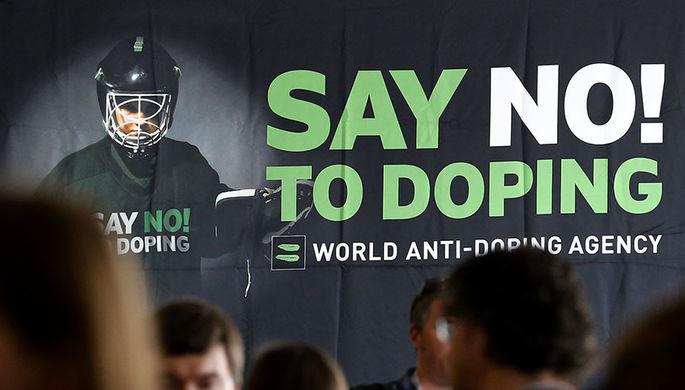 WADA готово засудить олимпийское движение
