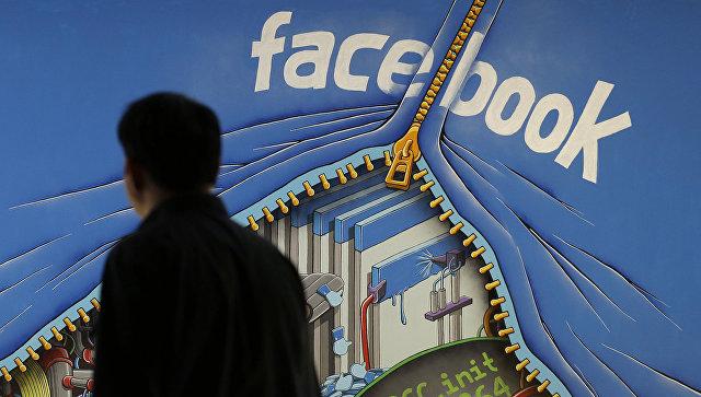 """""""Удали свой фейсбук"""". Что скрывается за кампанией против интернет-гиганта"""