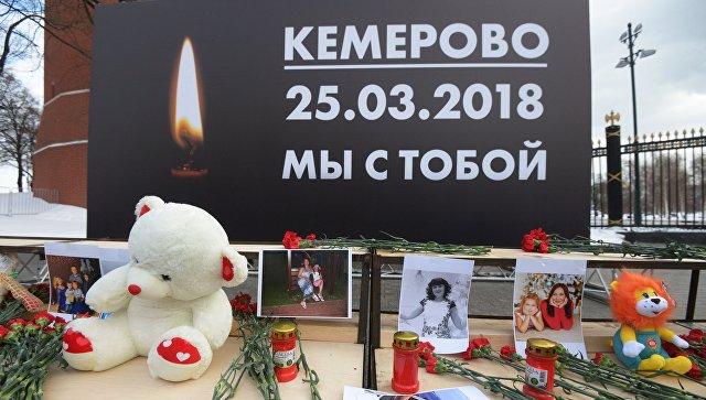 Пожиратели трагедий: чему еще научило Кемерово