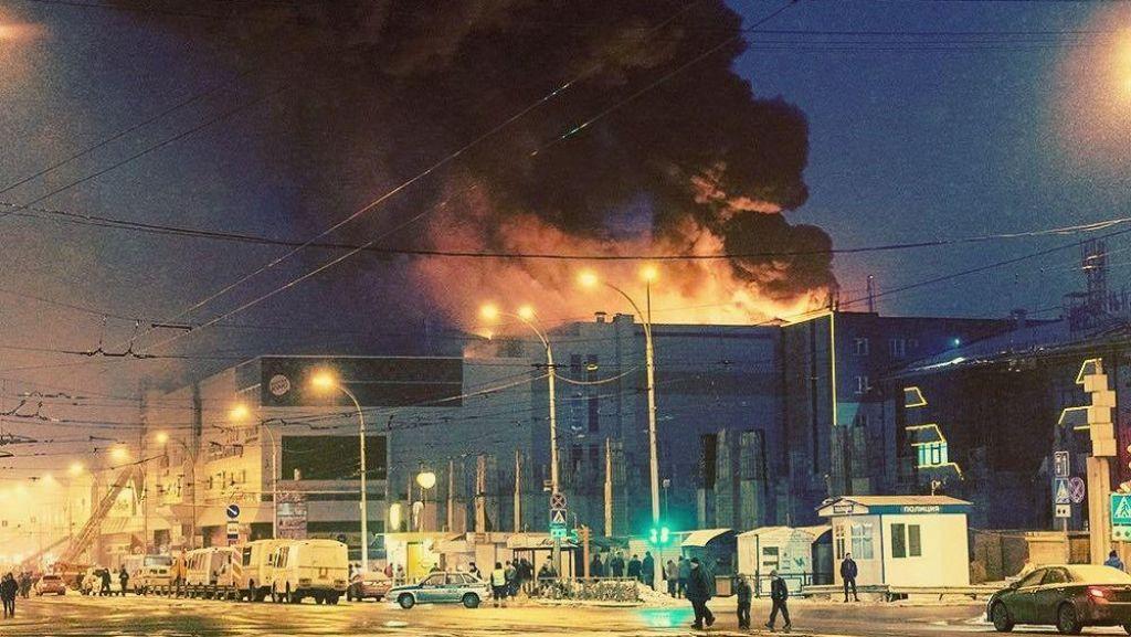 Кемерово: кто виноват и что делать?