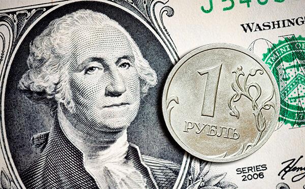 По данным Московской биржи курс доллара снизился до 72,88 руб.