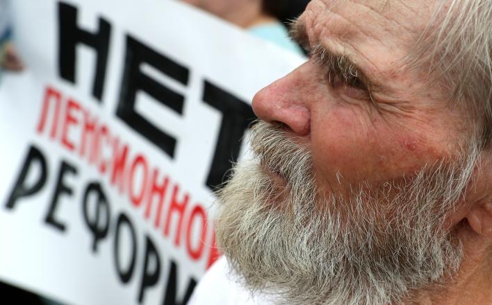 На какую пенсию рассчитывать российским пенсионерам?