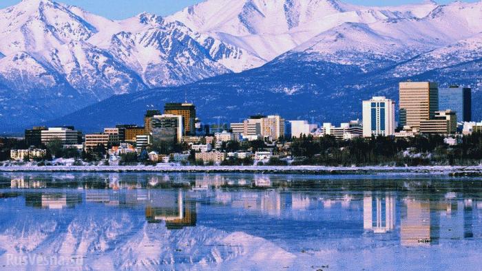 Антироссийских санкций все больше, а Аляска все ближе/ Фото: rusvesna.su