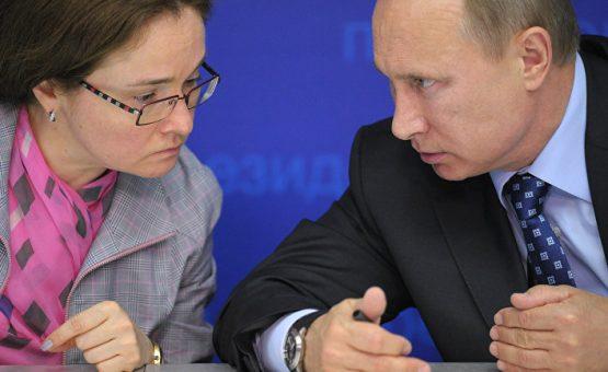 """Центробанк России и Минфин """"прибили"""" рублевых спекулянтов"""