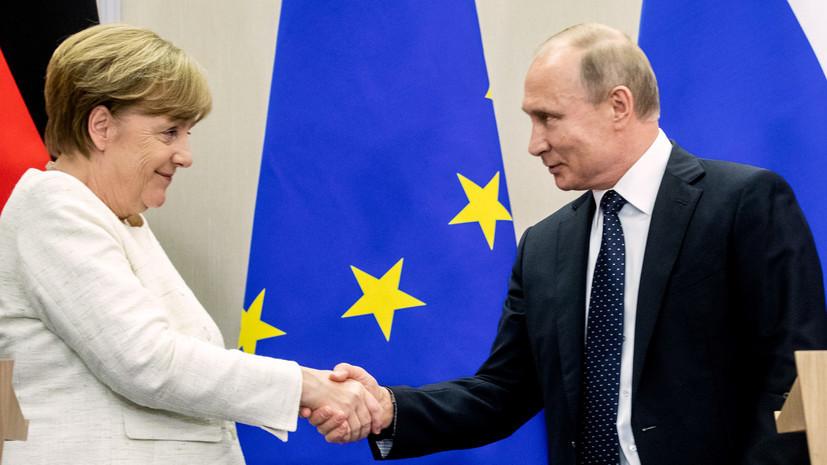 Запад опять «обиделся». Теперь на «троллинг» Владимира Путина