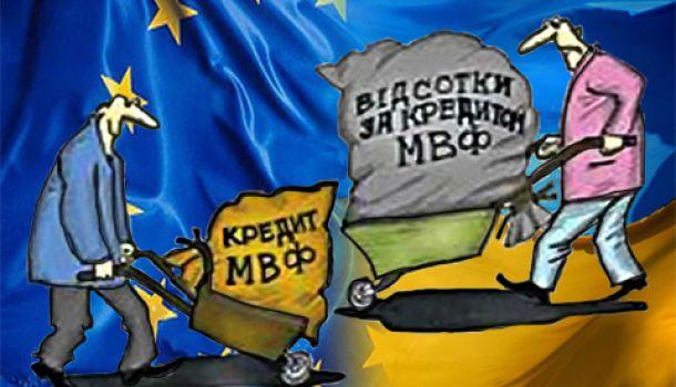 МВФ продолжает топить Украину в долгах
