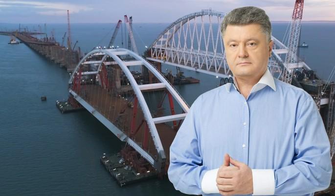 Как Петр Порошенко помогал строить Крымский мост