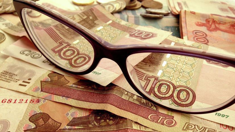 Операция «Девальвация» или кто обесценивает российский рубль