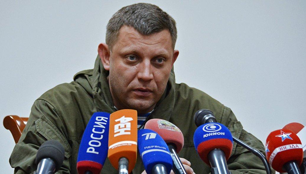 Кто убил Александра Захарченко