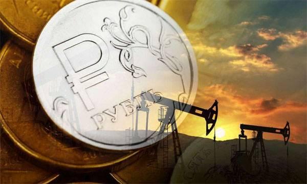 Россия готова отказаться от американского доллара при расчетах за нефть