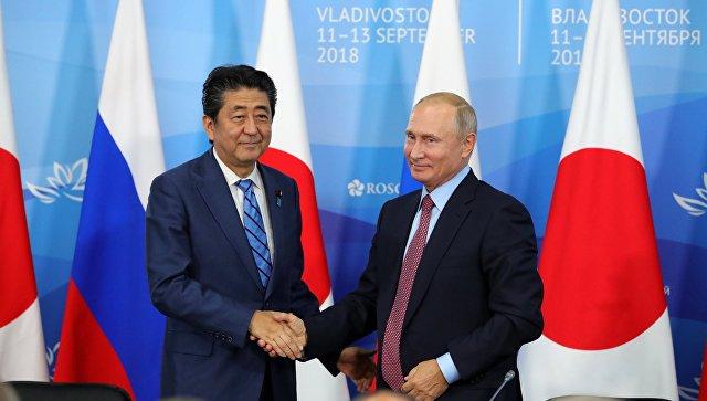 Владимир Путин предложил Японии мир. Почему Синдзо Абэ отказался?