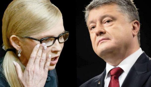 Порошенко бесит Тимошенко. Или ее инициативы?