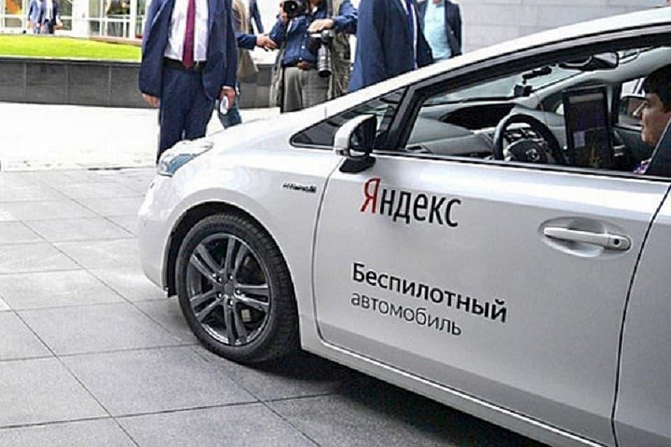 Die Welt: русские беспилотные автомобили обогнали всех