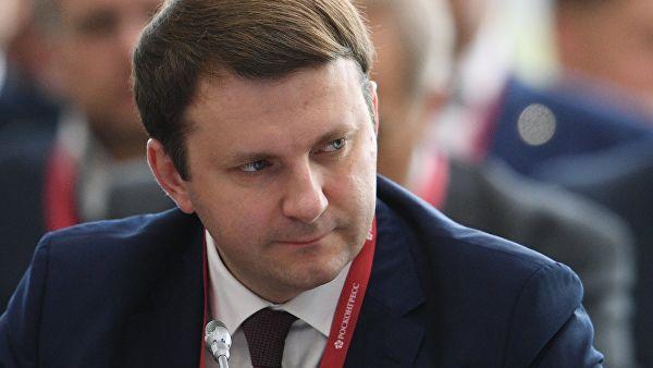 Орешкин заявил о готовящейся тайной приватизации