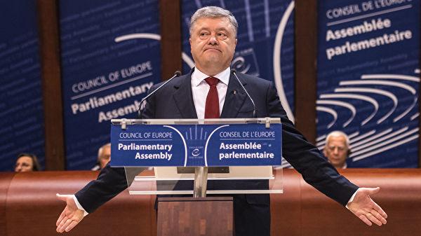 Европа отомстила Украине за российские деньги