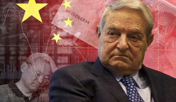 Почему успехи Китая так расстроили Джорджа Сороса?