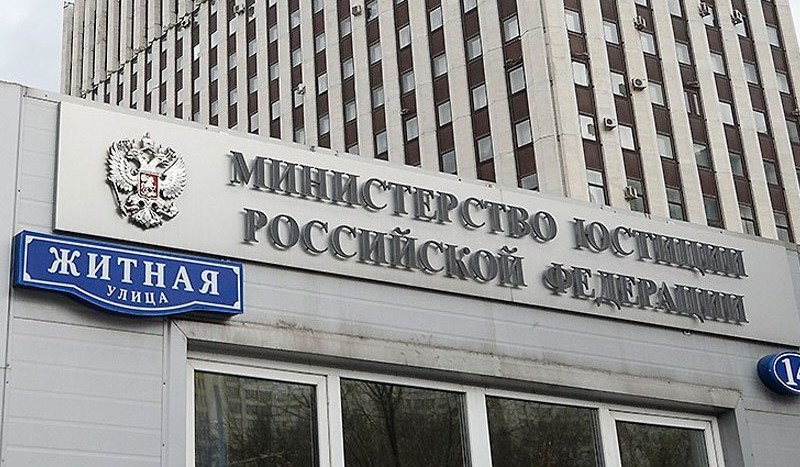 """Минюст предлагает не наказывать чиновников за коррупцию """"под воздействием обстоятельств"""""""