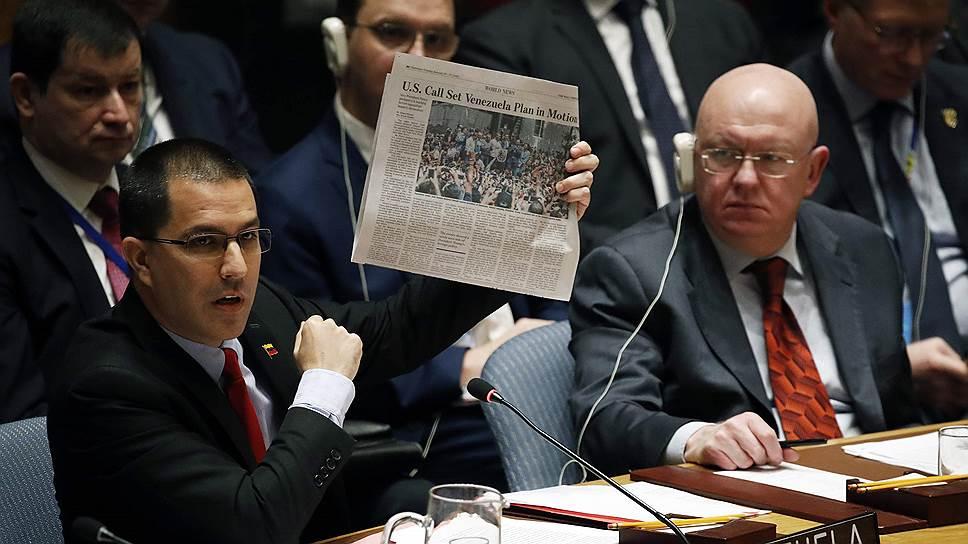 В лагерь противников Николаса Мадуро переходит все больше государств
