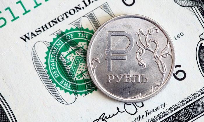 Капитал из ФНБ может дополнительно поддержать российский рубль