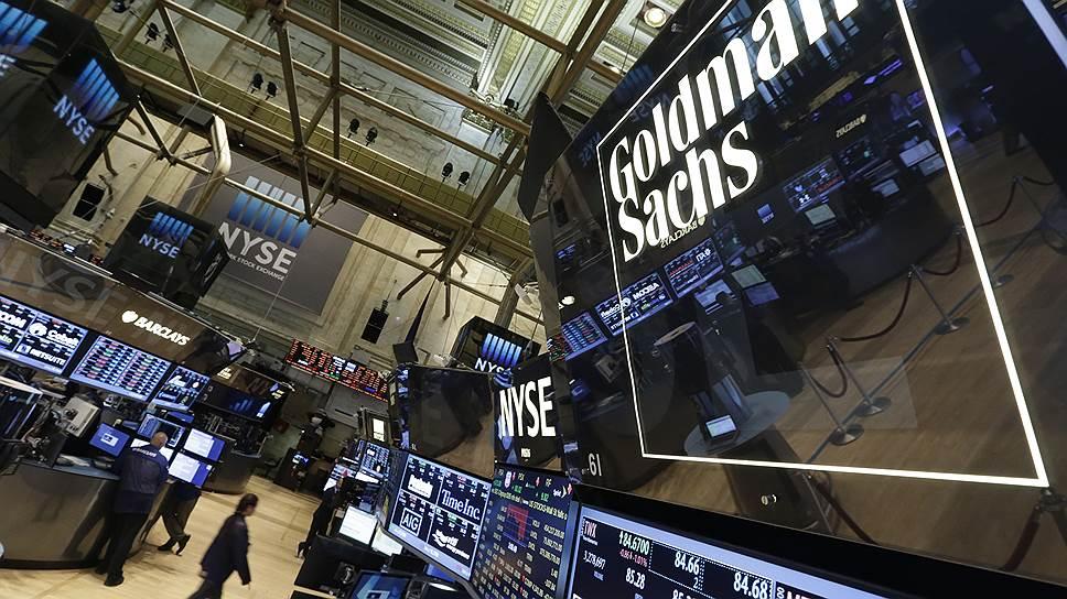 Аналитики Goldman Sachs ждут не замедления, а ускорения роста мировой экономики