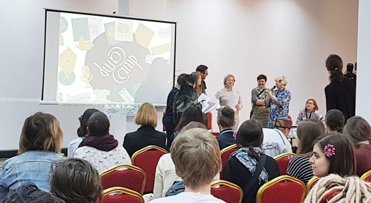 Госдеп США научит молодежь как правильно делать революцию и организовать Майдан