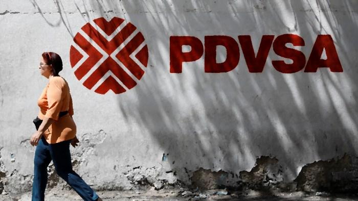 PDVSA переводит банковские счета своих совместных предприятий в Газпромбанк