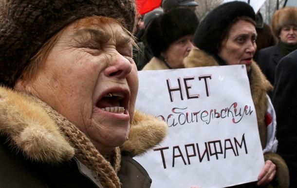 """Крах украинского ЖКХ. Оплата коммунальных услуг """"приближается"""" к европейским"""