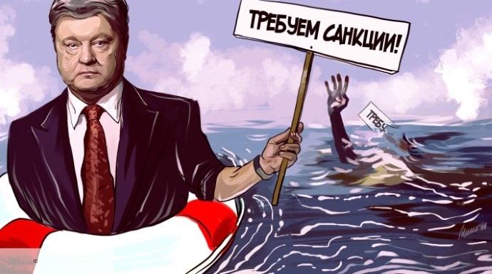 Кто больше навредил? Украина в топ-3 по ущербу российской экономике