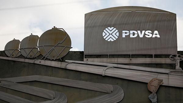 Reuters: Газпромбанк заблокировал счета венесуэльской PDVSA