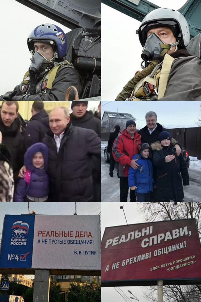 Плагиат жив. Как Порошенко копирует предвыборную кампанию Путина