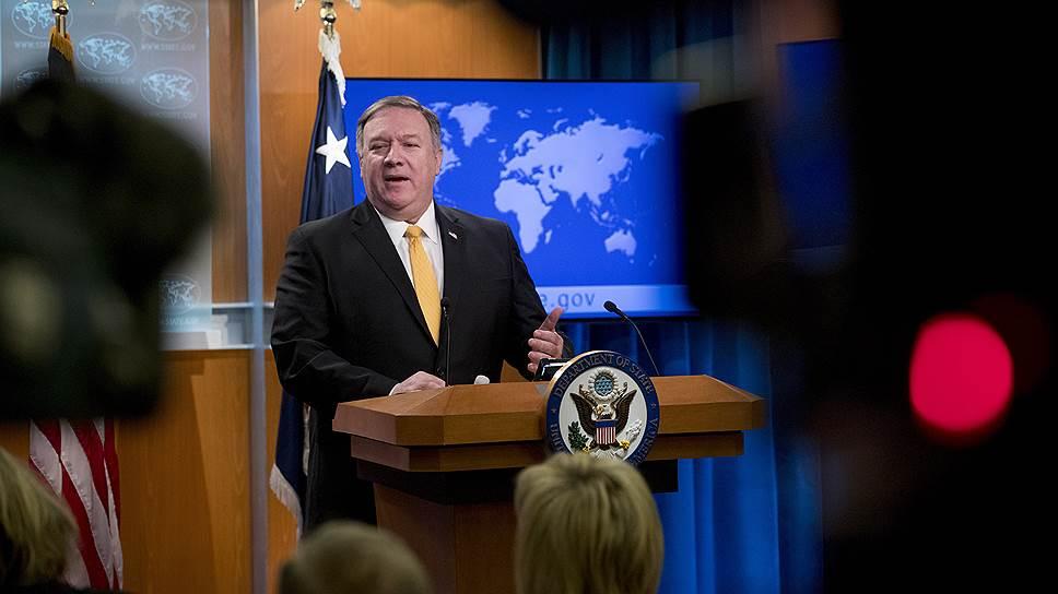 США объявили о приостановке участия в Договоре о РСМД