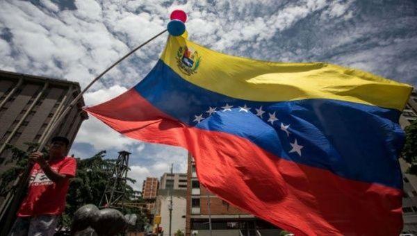 Bloomberg: Венесуэла откладывает вывоз золотого запаса из страны