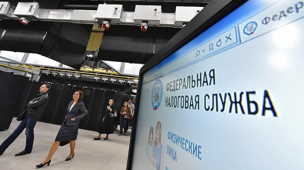 ФНС получила информацию о счетах и активах россиян в 58 странах