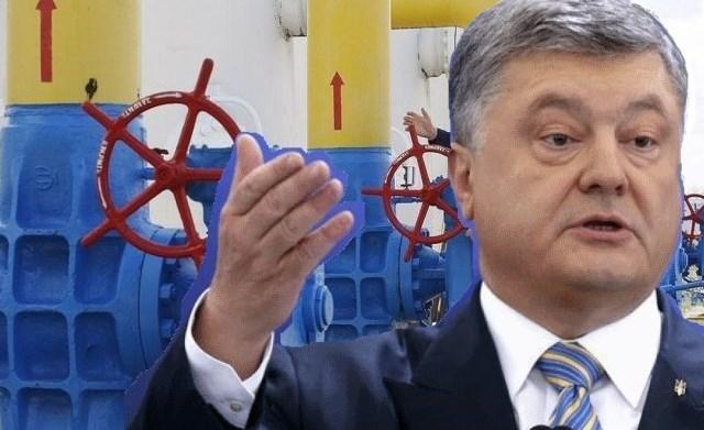 """Нафтогазу """"приказали"""" сохранить газовый транзит"""