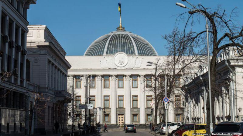 Парламент Украины принял закон об исключительности украинского языка