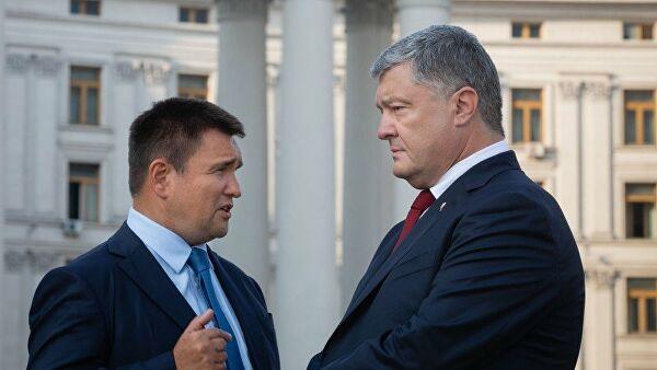 На Украине суд обязал возбудить дело против Порошенко и Климкина