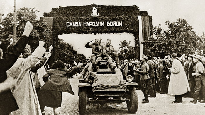 Освобождение Болгарии. 1944 г. Фото: www.globallookpress.com
