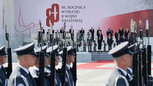 Польская ущербность: дань памяти в «духе исторической правды» по «современному критерию»