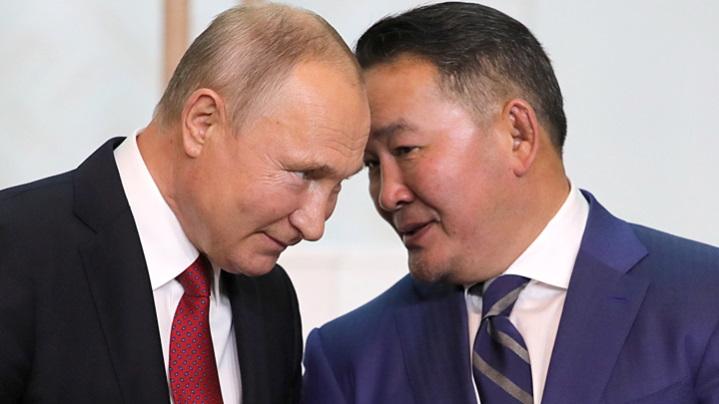 Владимир Путин заключил в Улан-Баторе бессрочный договор о дружбе