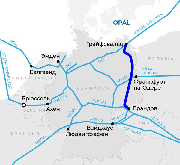 """Крупнейший трубопровод северо-запада Европы OPAL соединяет """"Северный поток"""" с европейской газотранспортной системой"""