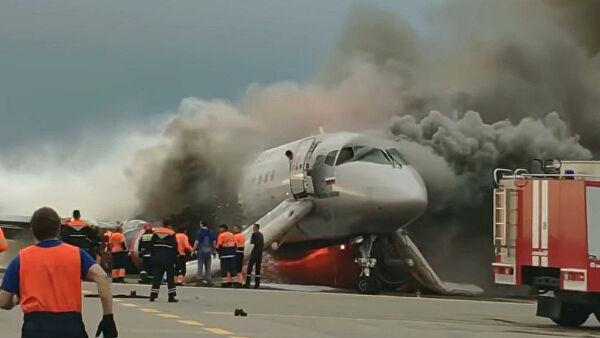 Чрезвычайные происшествия с самолетами в России в 2018-2019 годах
