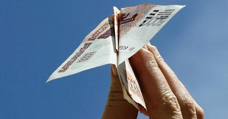 Киргизия просит Россию увеличить лимиты на денежные переводы для физических лиц