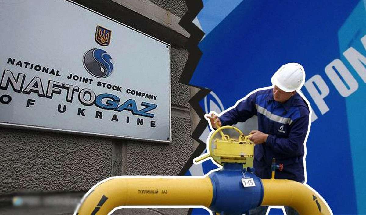Нафтогаз Украины начал транзитную лирику и подаст иск к Газпрому на $11млрд.