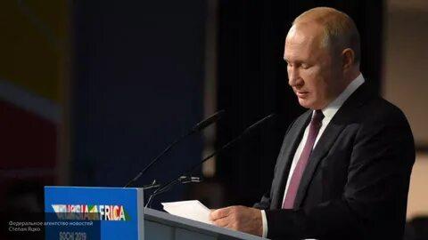 Зачем Путин простил долги Африке. И при чем тут пенсионная реформа и синдром Греты Тунберг