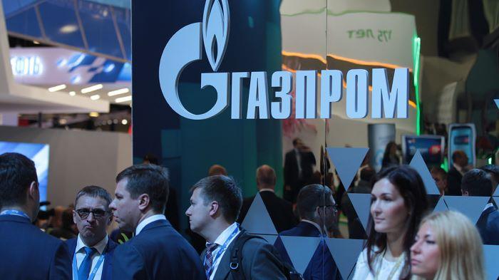"""""""Нафтогаз"""" требует арестовать активы """"Газпрома"""""""