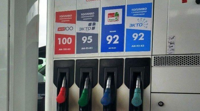 Минэнерго РФ предлагает на три месяца полностью прекратить экспорт бензина.