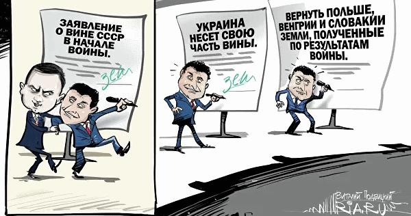 Леонид Кравчук: «Сталин развязал руки Гитлеру, а не остановил его»